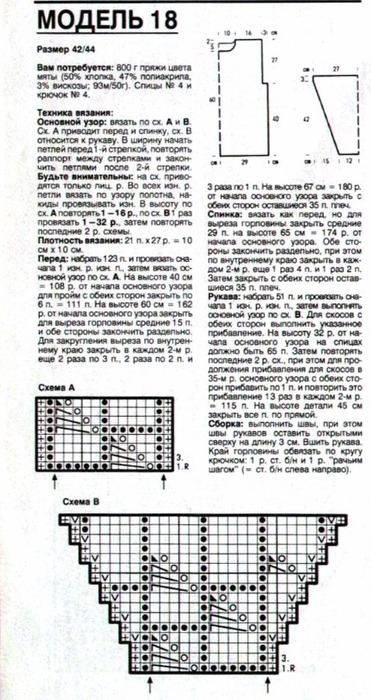 цг1 (371x700, 121Kb)