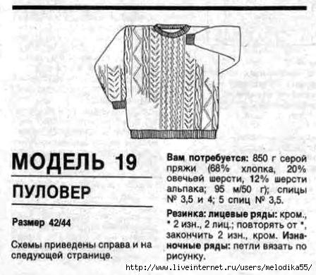 шшвв1 (448x390, 100Kb)