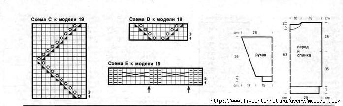 шшвв3 (700x216, 82Kb)