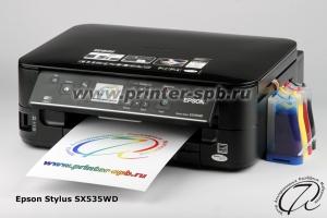 epson-sx535wd-15-300 (300x200, 37Kb)