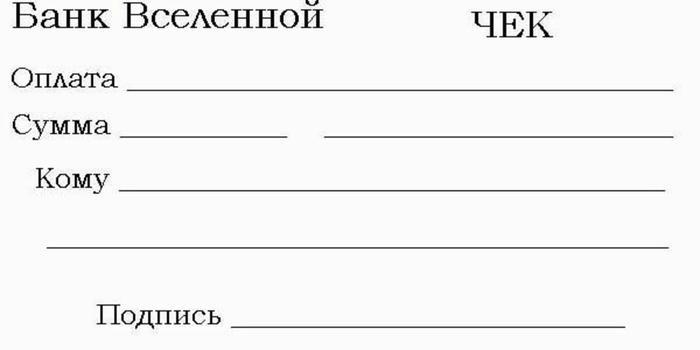 Image result for чек изобилия на новолуние ливинтернет