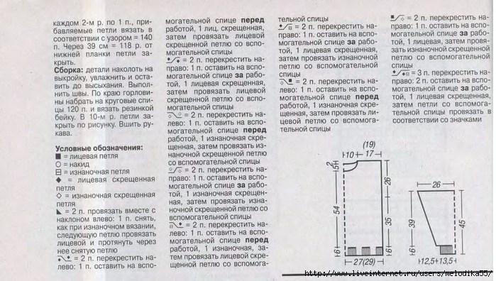 иипп2 (700x396, 215Kb)