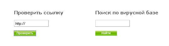 1F743D6C-416D-425F-8BC1-B1161F439706 (539x148, 9Kb)