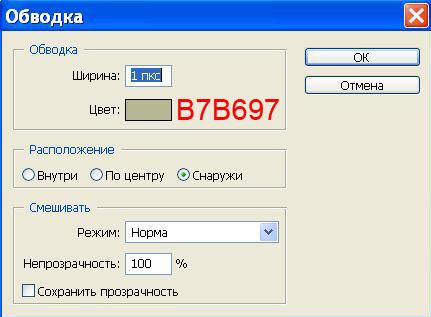 73ri (431x317, 51Kb)