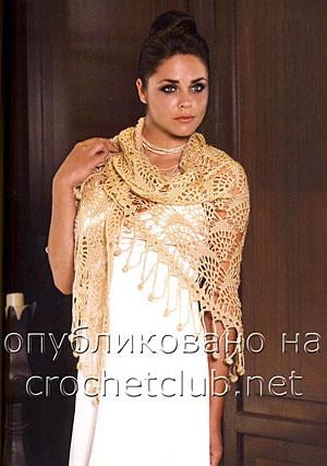 zolotistaya_shal_kruchkom.thumbnail (300x427, 38Kb)