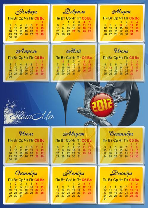 Calendar, 2012, Dragon, Pphotoshop, Templates for photoshop, Psd, Psd-исходники, Исходники, Шаблоны для фотошопа, Карманный календарь, Дракон, Календарик, Черный дракон, Календарь на 212 год/1321245603_Dragon_2_Cover (497x700, 224Kb)