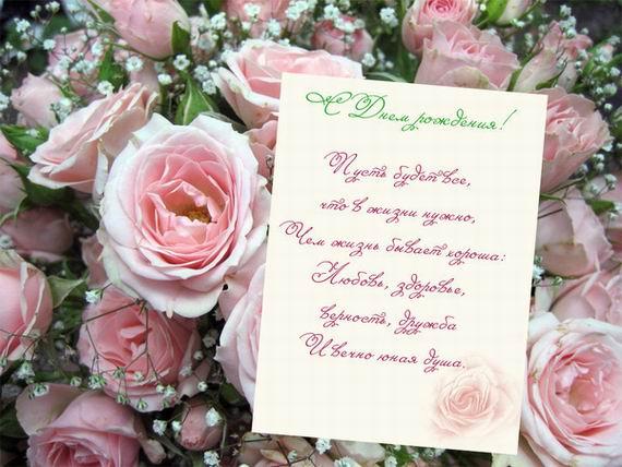 Розы Ма (570x428, 52Kb)