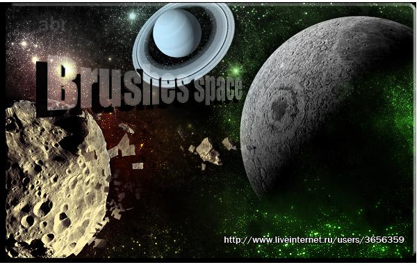 кисти для фотошопа космос: