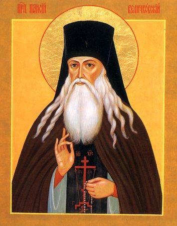 Преподобный Паисий Величковский (353x450, 35Kb)