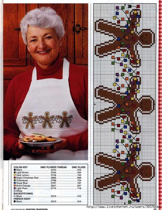 3937664_Gingerbread (541x700, 390Kb)