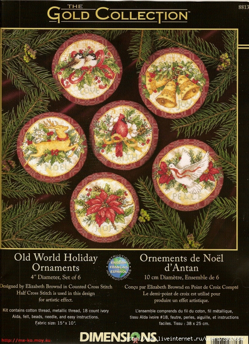 3937664_8813_Old_World_Holiday_Ornaments (507x700, 416Kb)