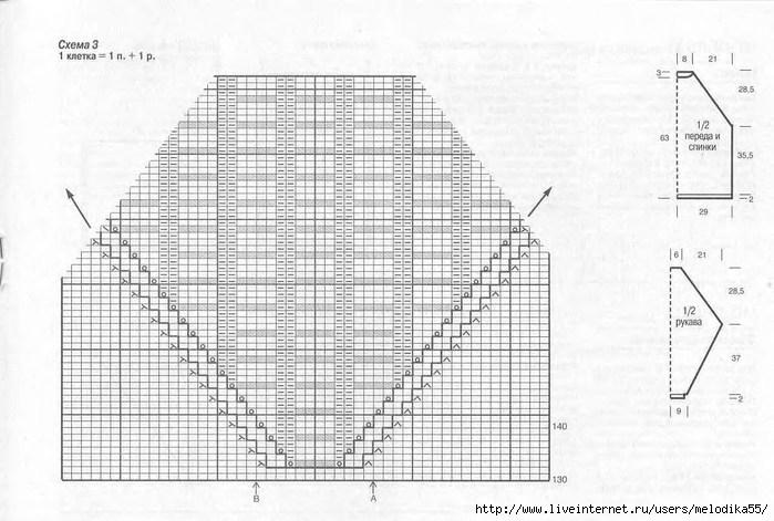 х2 (700x471, 189Kb)