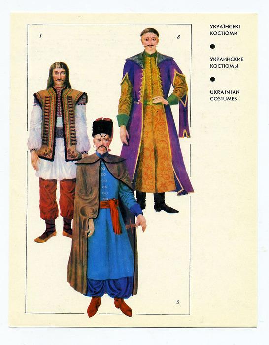 Костюм запарожского казака.  Выкройка костюма запорожского казака.