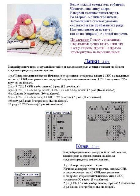1273055161_1391781 (458x640, 73Kb)