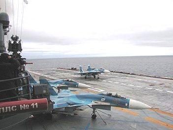 Авианосец Адм.Кузнецов (352x264, 18Kb)