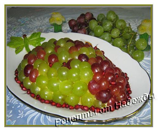 Салат с курицей и виноградом/3973799_salat_s_vinogradom_1 (516x428, 51Kb)/3973799_salat_s_vinogradom_1 (516x428, 51Kb)