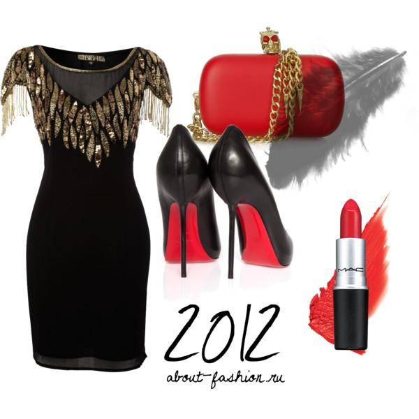 в-чем-встречать-новый-год-2012 (600x600, 57Kb)
