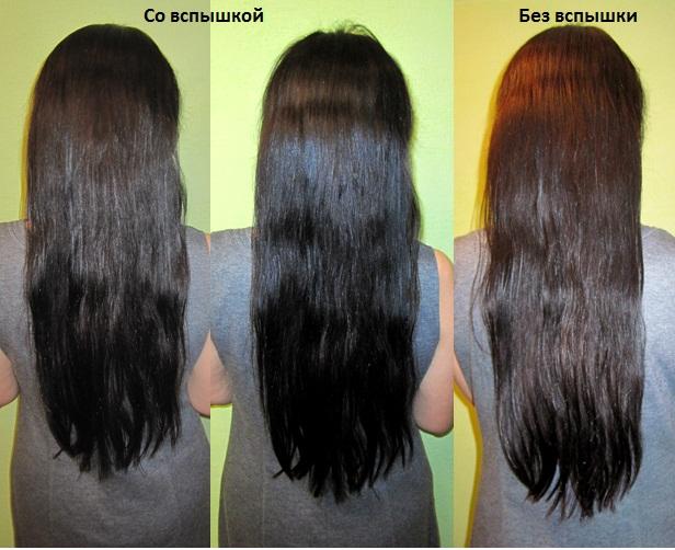 нородные средства для роста волос