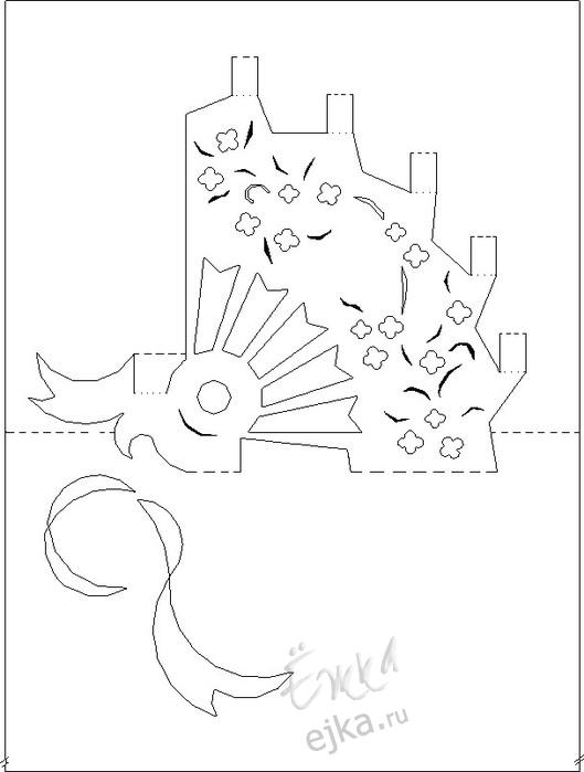 Как сделать объемные открытки из бумаги своими