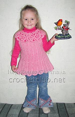 3409750_rozovaya_tunika_kruchkom_thumbnail (300x465, 33Kb)