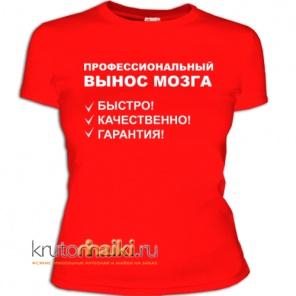 футболка (296x296, 24Kb)