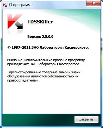 16315c08-4232-4e23-aa94-9579f2277fd0 (330x410, 42Kb)