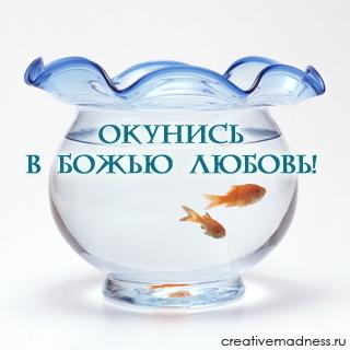 slovo_pic (320x320, 81Kb)