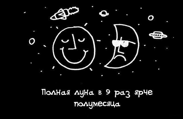 1308561675_009bbcy6 (640x416, 29Kb)