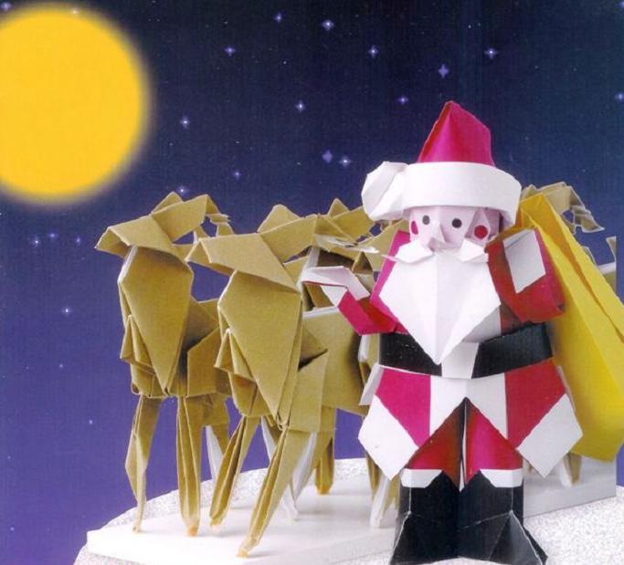Дед мороз и олени оригами.