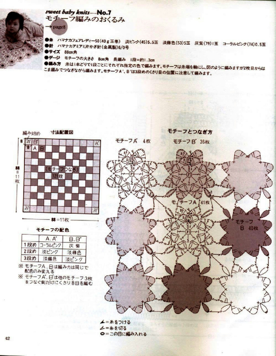 11а (543x700, 376Kb)