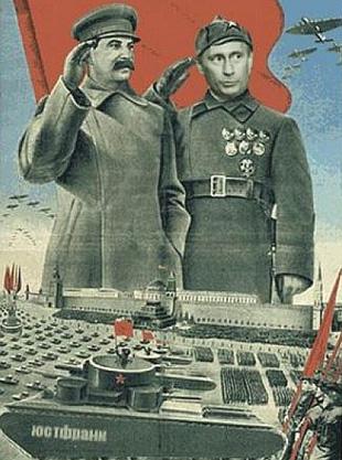 Путин Сталин (310x417, 100Kb)