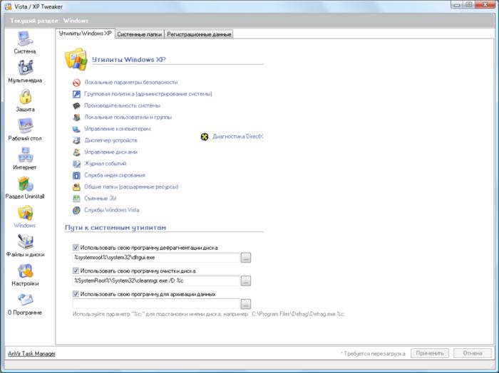 гиппопотAM: как сделать windows media player на русском языке