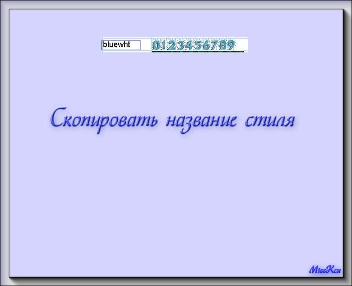 6 (700x568, 78Kb)