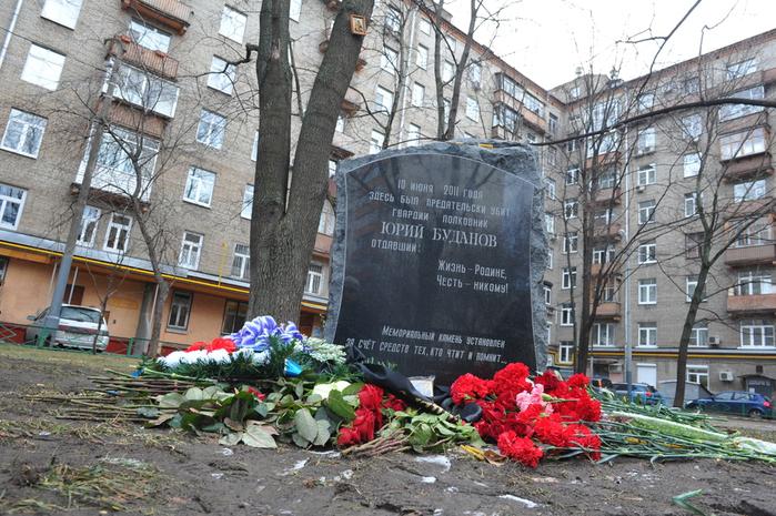 Памятник Юрию Буданову в Москве