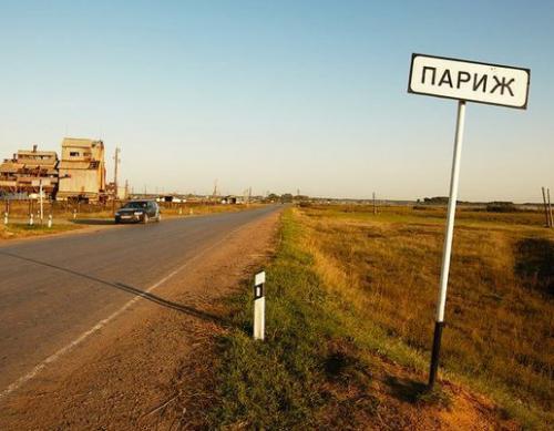 3821971_chelyabinsk (500x389, 30Kb)