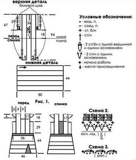4121583_platiecikl3 (434x511, 35Kb)