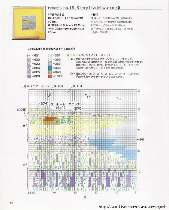 881 (563x700, 245Kb)