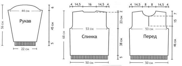 Пуловер с застежкой-молнией5 (700x255, 17Kb)