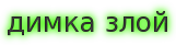 cooltext586287817 (161x41, 6Kb)