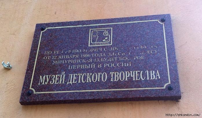 музей творчества в Питере/2026900_myzei_tvorchestva (698x407, 238Kb)