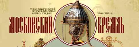 4498623_Moskovskii_kreml (484x165, 38Kb)