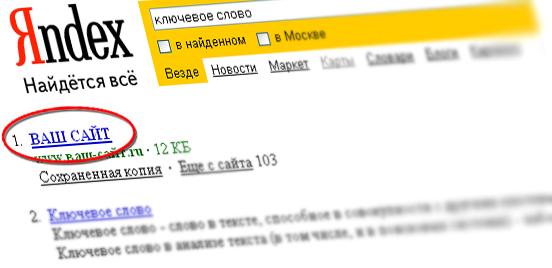 vash_site (552x268, 95Kb)