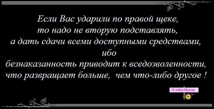 _0 ЗЕРКАЛО1 н (700x358, 44Kb)