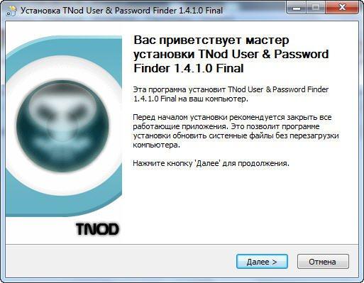 Программа для автоматического обновления NOD32 8 (513x399, 45Kb)