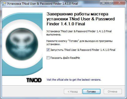 Программа для автоматического обновления NOD32 12 (513x399, 44Kb)