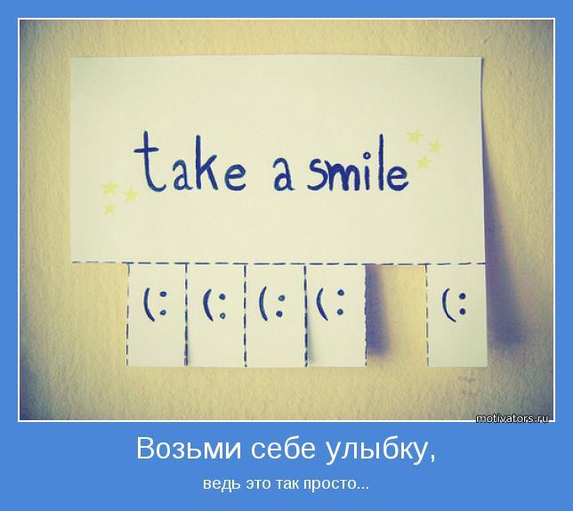 улыбка (644x574, 38Kb)