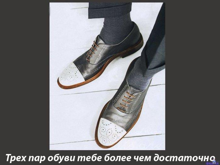 обувь для мужчины (700x525, 42Kb)