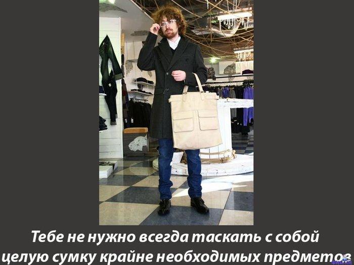 полная сумка (700x525, 57Kb)