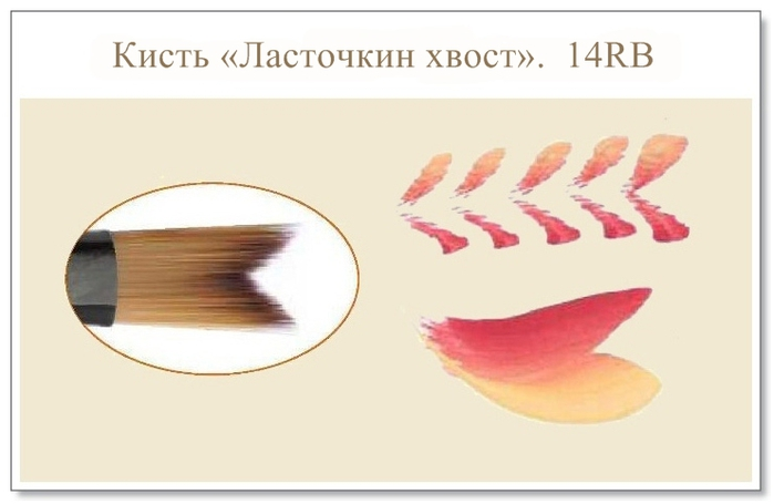 4195696_14kk (700x455, 104Kb)