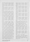 Превью 21 (505x700, 263Kb)